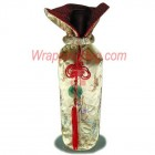 Imperial Yellow Butterfly Wine Bag